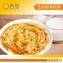手抓饼(3000g*4袋)