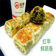 鲜蔬卷(150g*8袋)