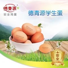 德青源學生蛋 15公斤/箱 100%自有農場 優選谷物喂養