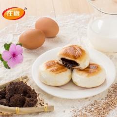 在旗红糖锅盔饼芝麻白糖馅早餐速食小吃速冻面食