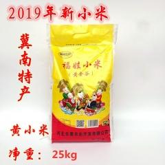 黄金苗小米