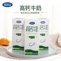 完达山牌、砖装高钙牛奶、250ml/盒