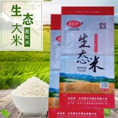 嘉禾仙吧生態米(2019年新米)25KG
