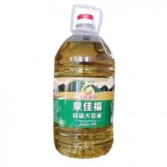 泉佳福非转基因成品大豆油 10升x2桶