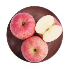 苹果 70-75