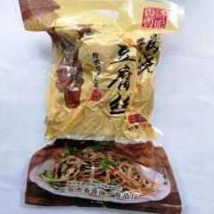 锅烧豆腐丝