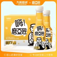 九阳豆浆(Joyoung Soymilk)磨豆匠 营养早餐豆奶280ml*24瓶装 香甜