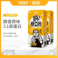 九陽豆漿 嗨!磨豆匠 250mL醇味豆奶 調制豆奶早餐豆漿飲品飲料