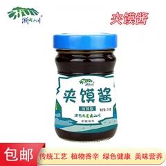 淅有山川 夾饃醬 香菇醬(2瓶裝)