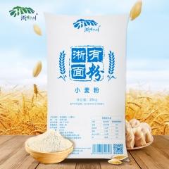 淅有山川  淅有面粉  小麥粉25kg