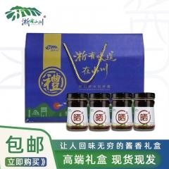淅有山川  酱礼盒(微辣晒酱)