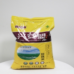 喜口福珍珠米