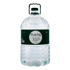 桃林山泉低钠碱性小分子团水15L一次性桶装
