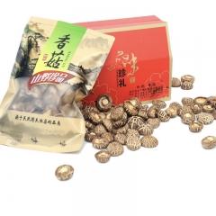青龙满族自治县木兰菌业一级干香菇山野珍品250g*2袋/箱