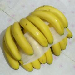 香蕉(优质A级)
