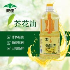 蒙佳芥花油1.8L食用油
