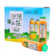 沙漠之花 经典沙棘汁 果汁饮料  内蒙古特产 野山沙棘汁
