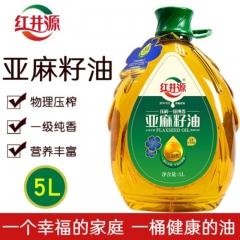 内蒙古 红井源 压榨一级 纯香亚麻籽油5L 食用油