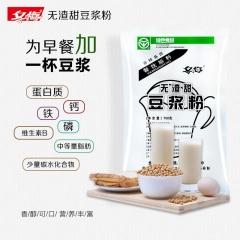 冬梅无渣甜豆浆粉