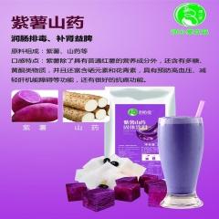 五谷杂粮粉(紫薯山药)