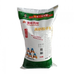 童年风味高筋饺子粉5A