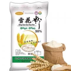 清雪雪花粉50斤25kg面粉食堂 餐饮饺子粉馒头粉包子面50斤