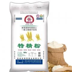 清雪面粉特精高筋小麦粉25kg食堂 学校面包粉50斤包子馒头烘焙