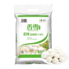 中粮出品 香雪麦纯富强粉25kg中筋面粉面条食用饺子包子馒头面粉