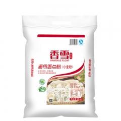 中粮出品香雪通用面点粉25kg小麦粉 餐饮学校食堂专用