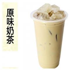 香咖果源原味奶茶