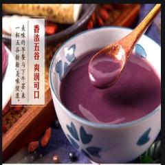 紫薯山药五谷杂粮