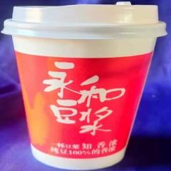 永和豆浆套装杯(480套/箱)