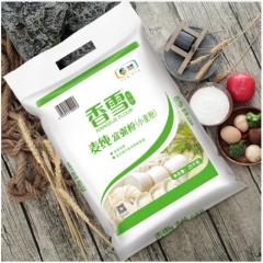 中粮香雪面粉 麦纯富强粉  面条饺子包子馒头 25kg 中粮集团出品