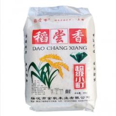 蘭西縣稻嘗香超級小町25KG