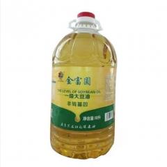 兰西县金富圆非转一级大豆油10L*2桶