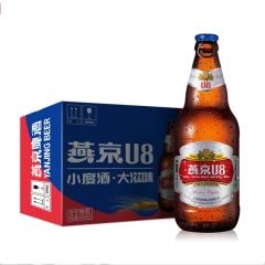 燕京U8啤酒500ml