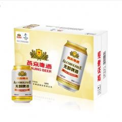 燕京听啤330ml
