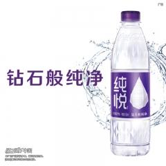 纯悦包装饮用水550ml*24