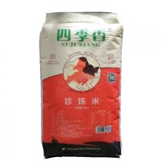 北大荒四季香 珍珠米(2016年)25kg /袋