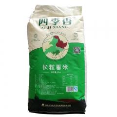 北大荒四季香 长粒香米(2016年)25kg /袋