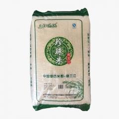 三江绿优珍珠米   25kg/袋