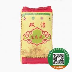 双洁 生态米(2016年)  25kg/袋