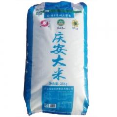 双洁大米(2017年)25kg