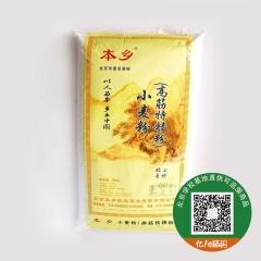本乡 高筋特精粉 25kg/袋