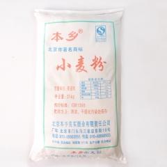 小麦粉      25Kg/袋