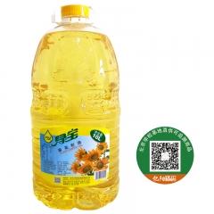 绿宝葵花籽油10升*2桶