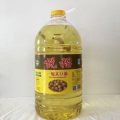 悦福一级大豆油(转基因) 10L*2桶