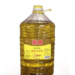冀帝非轉因大豆油