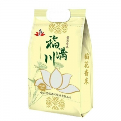 福满川稻花香米(2017年) 5kg/袋