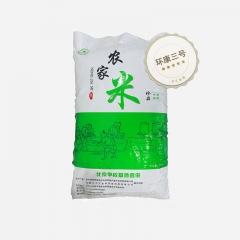 内蒙古中汇金信   3号(2015年)   25kg/袋